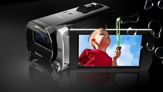 Sony Handycam-kolleksjon