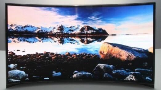 Samsung bølgede OLED-TV