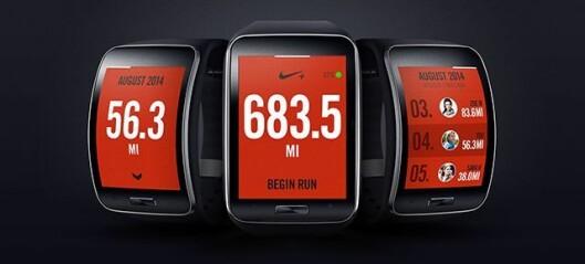 Samsung Nike+ Running app