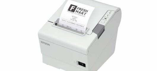 Epson TM-iHub
