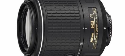 Nikon AF-S DX NIKKOR 55–200mm f/4–5.6G ED VR II