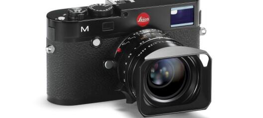 Leica Summilux-M 28mm f1.4 ASPH
