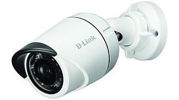 D-Link Vigilance