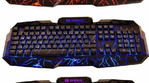 Thunderstorm Keyboard Nordic