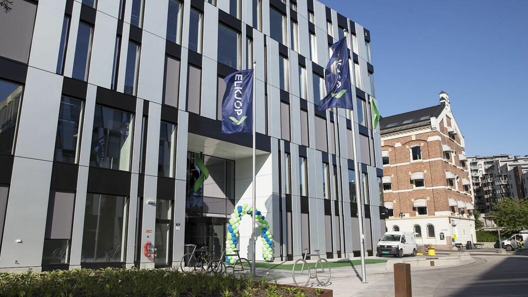 Elkjøp Nordics hovedkontor i Nydalen. Foto:  Elkjøp/Rune Dyrhaug