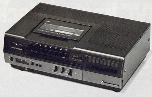 """Mitsubishis """"Tripple System"""" opptaker kan ved trykk på en knapp brukes på henholdsvis PAL, Secam og NTSC. Bilde fra Radiobransjen nr. 10/1979."""