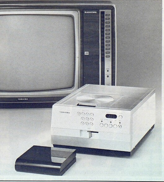 Toshibas enspole-opptaker med fast hode later ikke til å ha kommet ut over prototyp-stadiet. Bilde fra Radiobransjen nr. 10/1979.