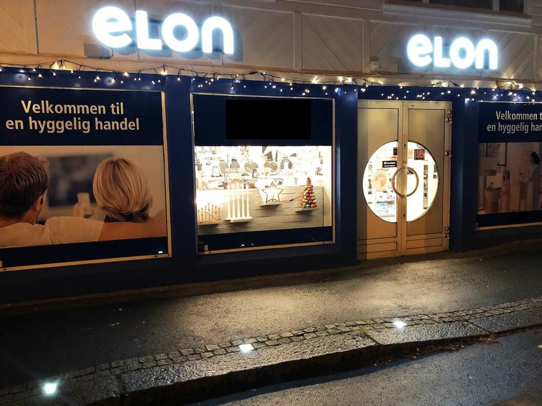 Kolbeinsen Elektrosenter AS markedsføres nå under navnet Elon Kopervik. Ny vindusdekor var ikke på plass da bildet ble tatt. Foto: Elon.
