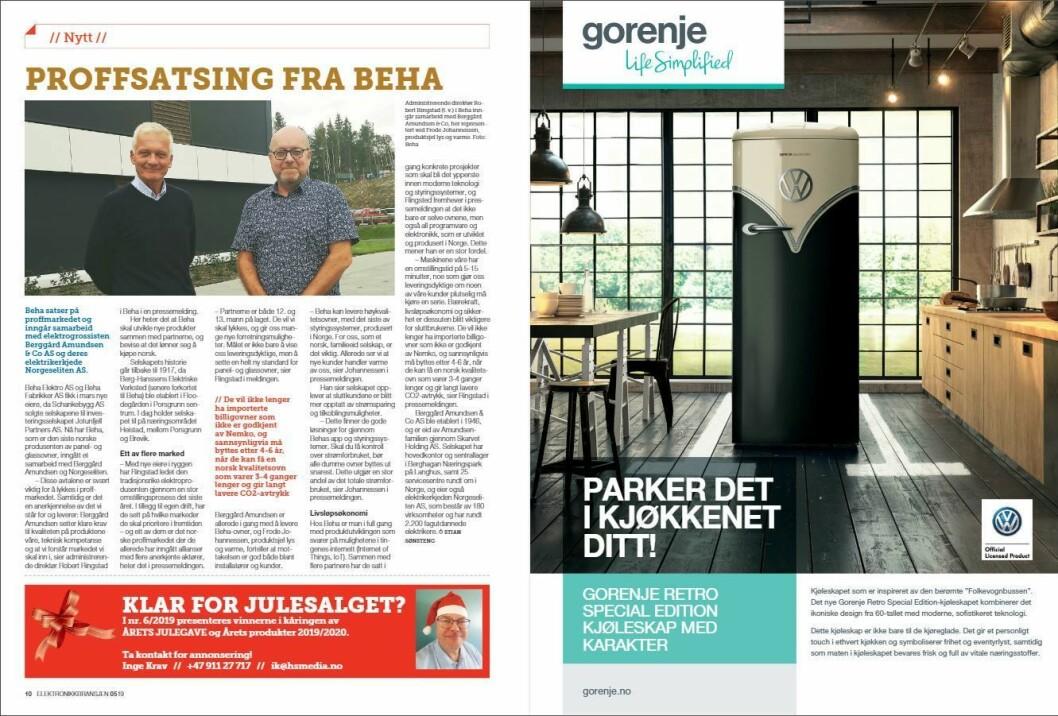 """Artikkelen ble første gang publisert i papirutgaven av fagbladet Elektronikkbransjen nr. 5/2019, som ble distribuert 9. oktober. <a href=""""http://www.mypaper.se/html5/customer/248/12614/?page=10"""" target=""""_blank"""" rel=""""noopener"""">Her kan du lese artikkelen</a> og bla gjennom digitalutgaven av bladet. Du kan lese alle utgaver av bladet digitalt, fra og med nr. 1/1937, på <a href=""""https://www.elektronikkbransjen.no/historiskarkiv"""" target=""""_blank"""" rel=""""noopener"""">elektronikkbransjen.no/historiskarkiv</a>."""