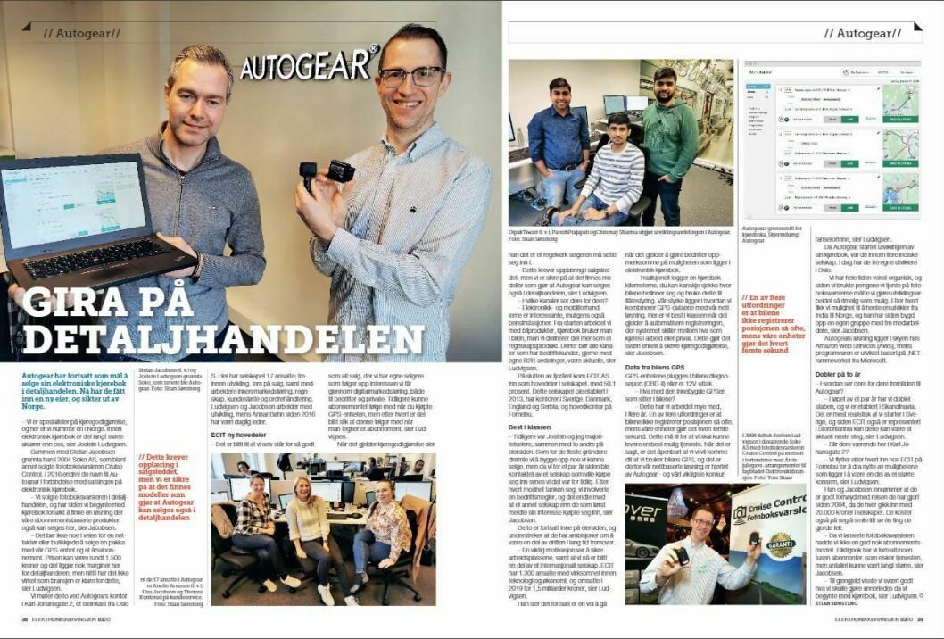 """Artikkelen ble første gang publisert i papirutgaven av fagbladet Elektronikkbransjen nr. 3/2020, som ble distribuert 22. juni. <a href=""""https://www.mypaper.se/html5/customer/248/12881/?page=38"""" target=""""_blank"""" rel=""""noopener"""">Her kan du lese artikkelen</a> og bla gjennom digitalutgaven av bladet. Du kan lese alle utgaver av bladet digitalt, fra og med nr. 1/1937, på <a href=""""https://www.elektronikkbransjen.no/historiskarkiv"""" target=""""_blank"""" rel=""""noopener"""">elektronikkbransjen.no/historiskarkiv</a>."""