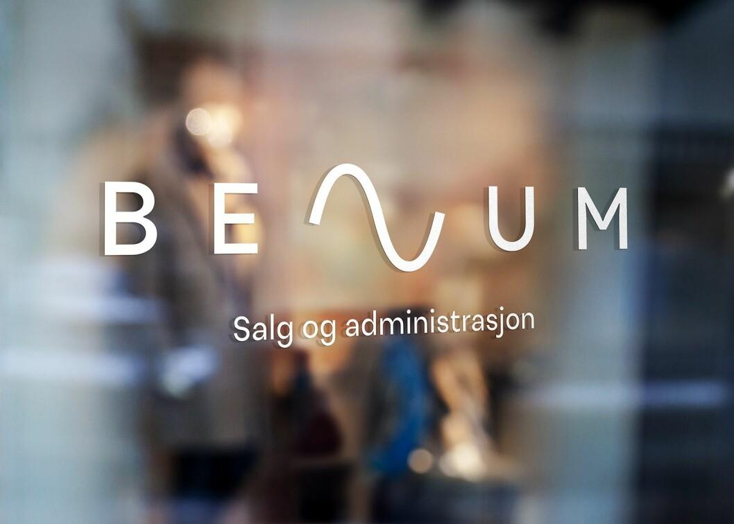 Slik er planen at den nye logoen skal prege selskapets kontorer på Vollebekk i Oslo. Illustrasjon: Benum.