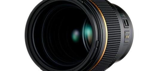 HD PENTAX-D FA★85mm F1.4ED SDM AW