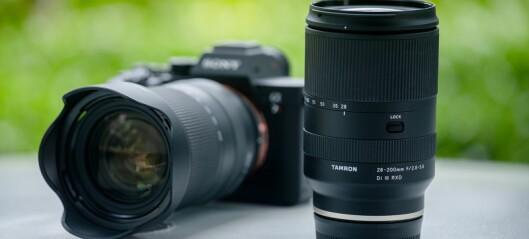 Tamron 28-200mm F2.8-5.6 Di III RXD 06