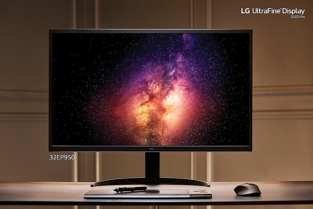 LG kommer med en rekke nye monitorer, her UltraFine EP950. Foto: LG