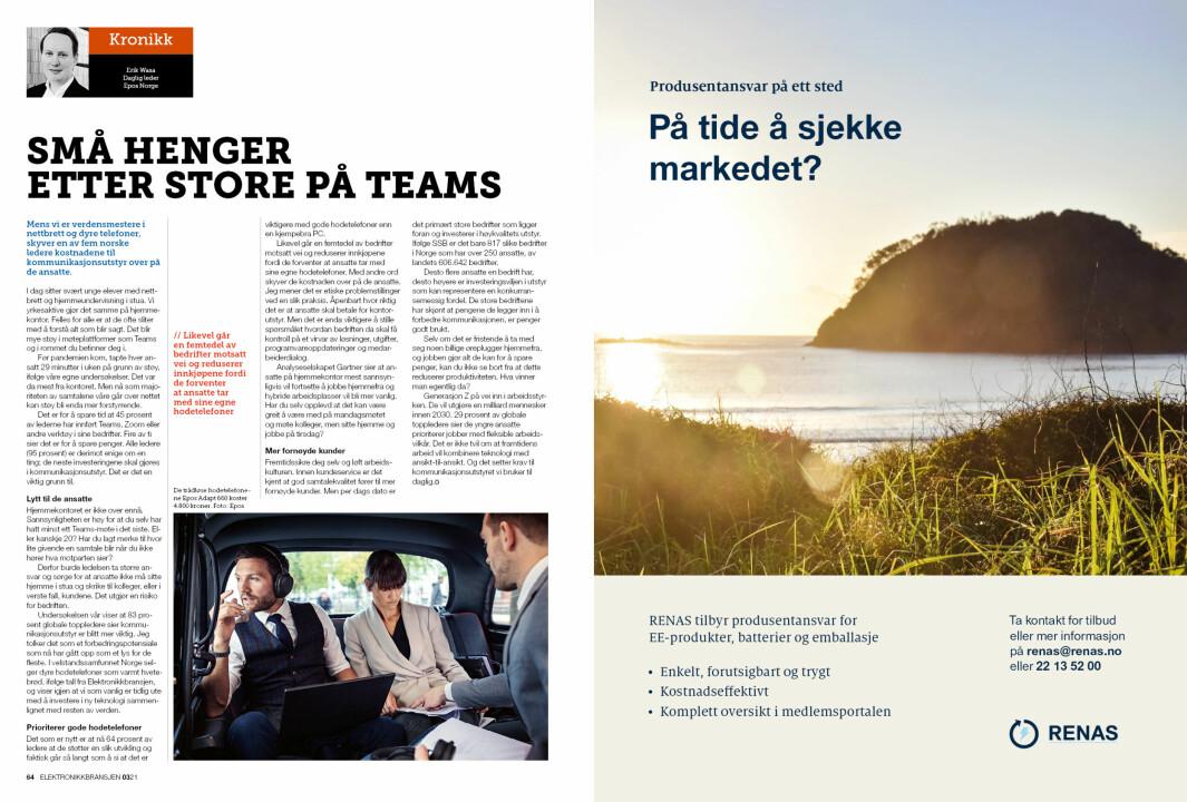 """Artikkelen er tidligere publisert i papirutgaven av fagbladet Elektronikkbransjen nr. 3/2021, som ble distribuert 21. juni. <a target=""""_blank"""" href=""""https://www.mypaper.se/html5/customer/248/13229/?page=64"""" aria-label="""""""">Her kan du lese artikkelen</a> og bla gjennom digitalutgaven av bladet. Du kan lese alle utgaver av bladet digitalt, fra og med nr. 1/1937, på <a target=""""_blank"""" href=""""https://www.elektronikkbransjen.no/historiskarkiv"""" aria-label="""""""">elektronikkbransjen.no/historiskarkiv</a>."""